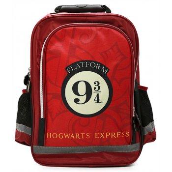 Školský batoh Harry Potter - 9 ¾
